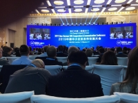 Besuch der SMEC 2019 in China